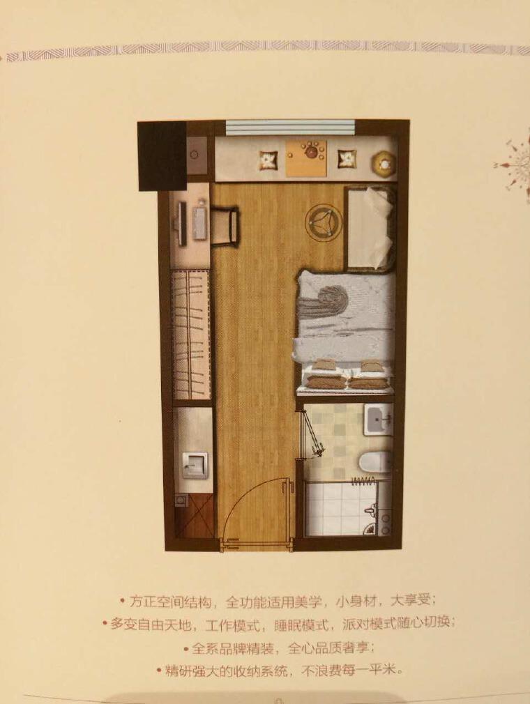 【绿地理想城户型图】-南京我爱我家新房