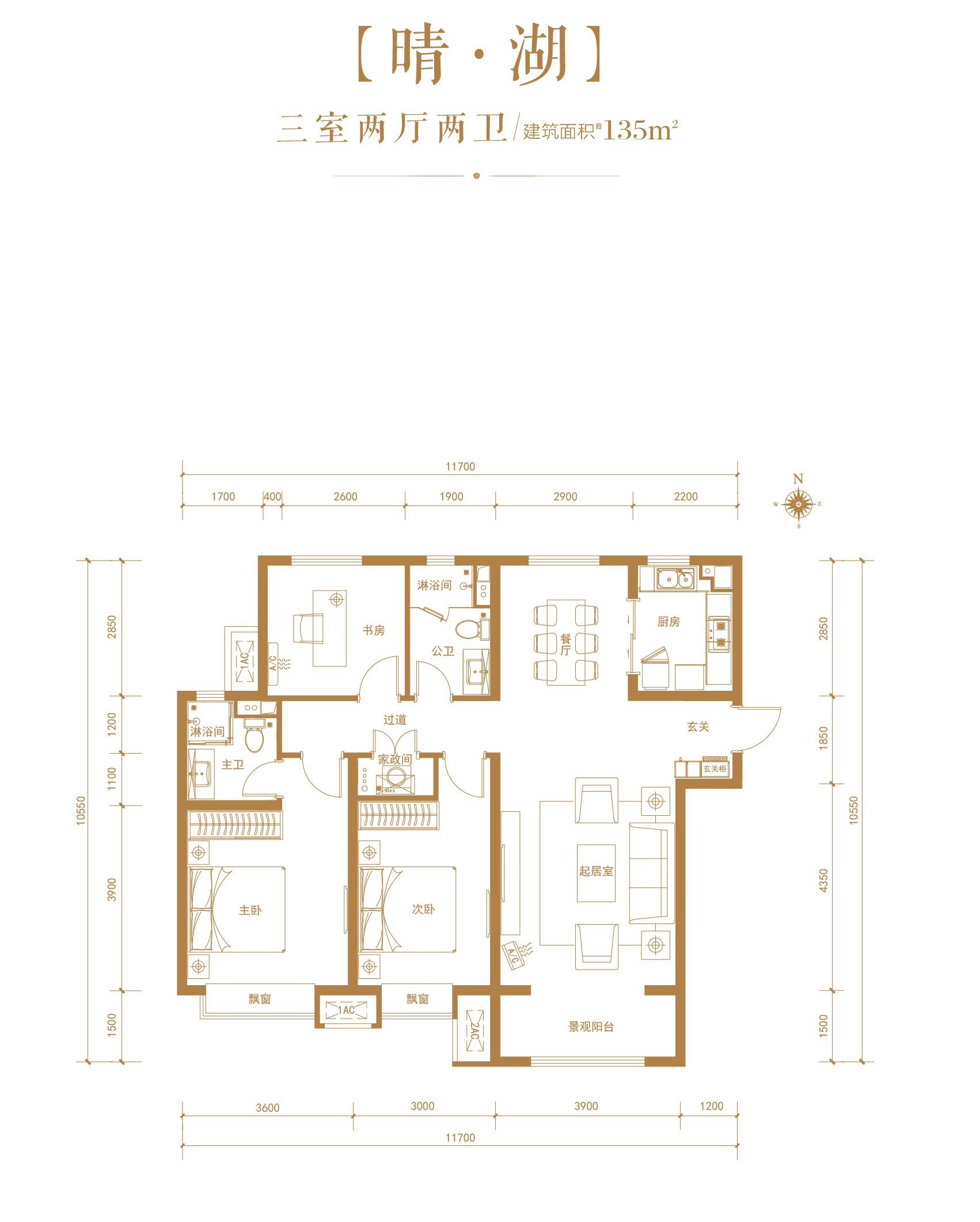 【保利西湖林语户型图】-太原我爱我家新房