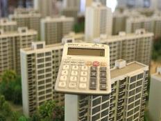 香港开征空置税,内地会跟进吗?