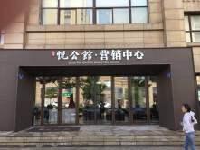 正荣-悦公馆